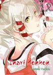Inari Konkon 2-電子書籍