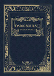DARK SOULS II DESIGN WORKS-電子書籍