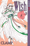 Wish, Vol. 3-電子書籍