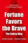 Fortune Favors the Brave(挑む力・英訳版) The Fujitsu Way-電子書籍