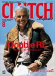 CLUTCH Magazine Vol.41-電子書籍