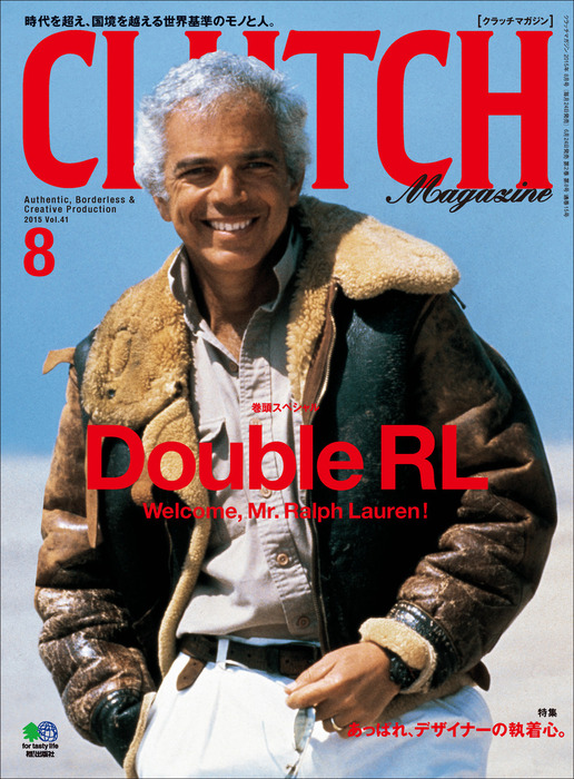 CLUTCH Magazine Vol.41拡大写真