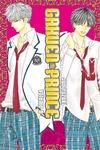 Gakuen Prince Volume 8-電子書籍