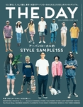 THE DAY 2014 Summer Issue-電子書籍
