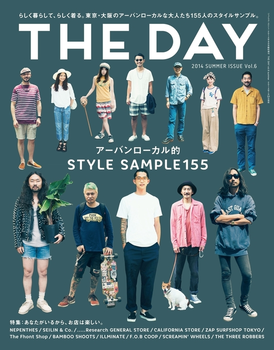THE DAY 2014 Summer Issue拡大写真