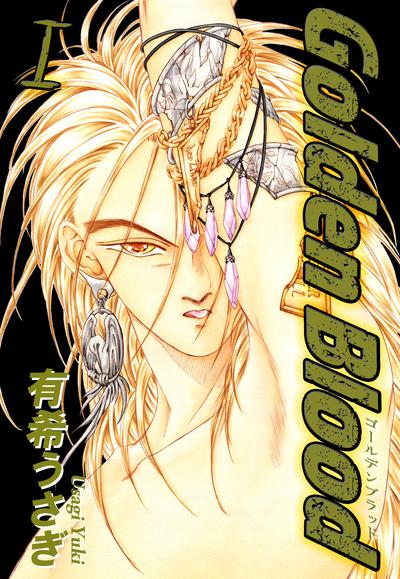 Golden Blood(1)-電子書籍
