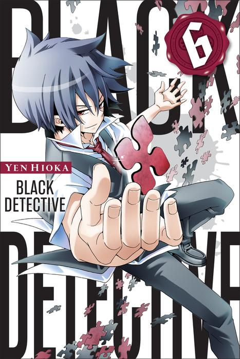 Black Detective, Vol. 6拡大写真