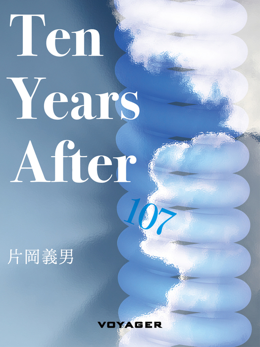 Ten Years After拡大写真