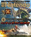 電撃Nintendo 2016年1月号-電子書籍