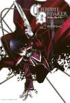 クロム・ブレイカー(2)-電子書籍