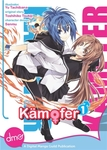 Kämpfer Vol. 1-電子書籍