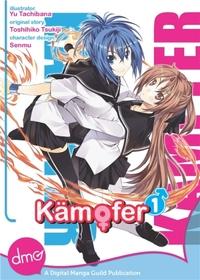 Kämpfer Vol. 1