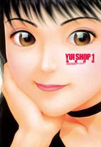 YUI SHOP(1)