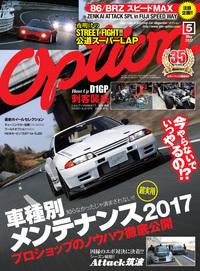 Option 2017年5月号