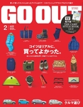 OUTDOOR STYLE GO OUT 2015年2月号 Vol.64-電子書籍