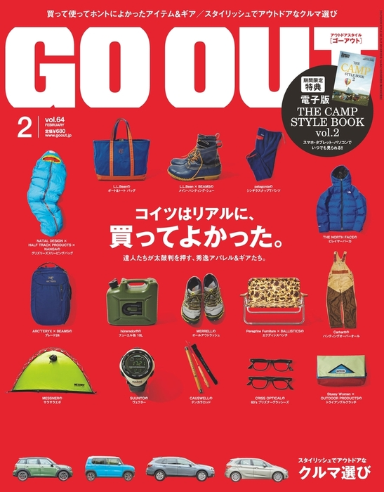 OUTDOOR STYLE GO OUT 2015年2月号 Vol.64拡大写真