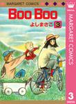 Boo Boo 3-電子書籍
