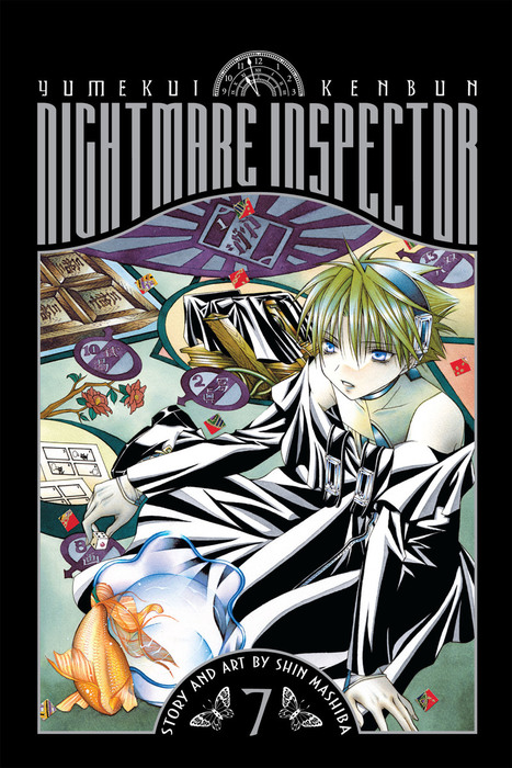 Nightmare Inspector: Yumekui Kenbun, Vol. 7拡大写真