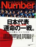 Number(ナンバー)934・935号