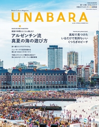 UNABARA Vol.2