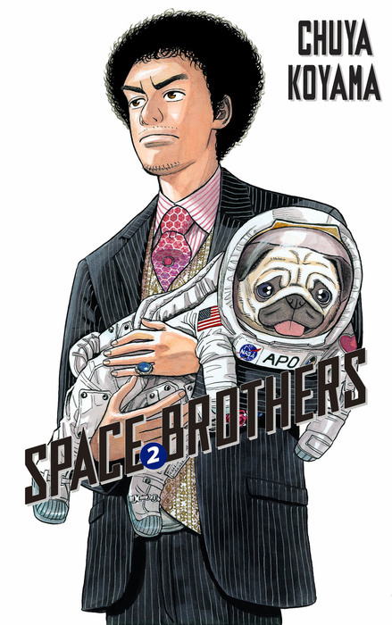 Space Brothers 2-電子書籍-拡大画像