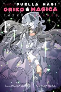 Puella Magi Oriko Magica: Sadness Prayer, Vol. 1