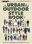GO OUT特別編集 URBAN OUTDOOR STYLE BOOK 2015-2016-電子書籍