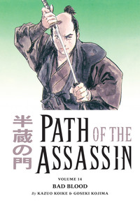 Path of the Assassin Volume 14: Bad Blood??-電子書籍
