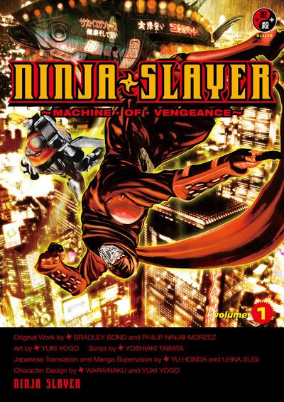 NINJA SLAYER 1 -MACHINE OF VENGEANCE--電子書籍