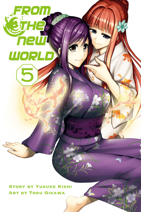From the New World 5-電子書籍-拡大画像