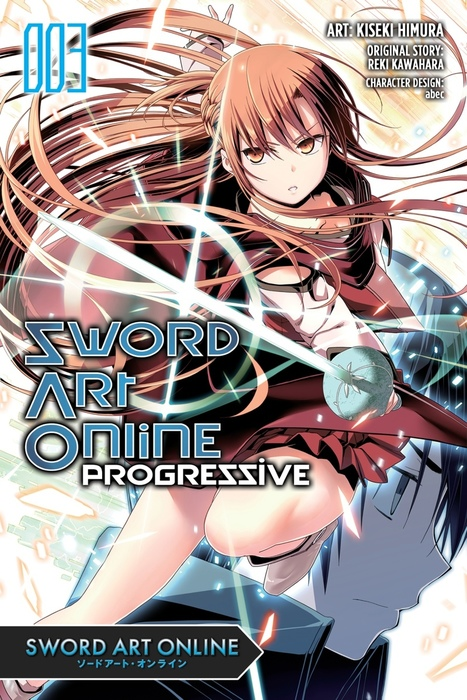 Sword Art Online Progressive, Vol. 3 (manga)拡大写真