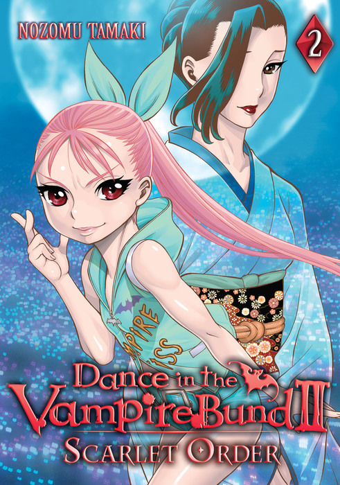 Dance in the Vampire Bund II: Scarlet Order Vol. 2拡大写真