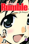 School Rumble Volume 1-電子書籍