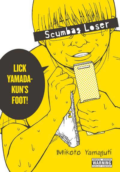 Scumbag Loser-電子書籍