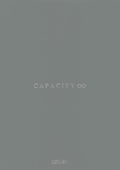 CAPACITY ∞-電子書籍