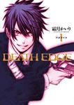 DEATH EDGE(1)-電子書籍