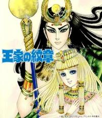 『王家の紋章 1』きせかえ本棚【購入特典】-電子書籍