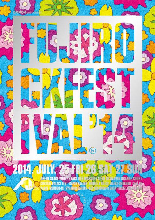 FUJI ROCK FESTIVAL'14 オフィシャル・パンフレット拡大写真