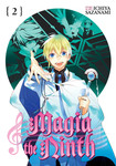 Magia the Ninth Vol 02-電子書籍