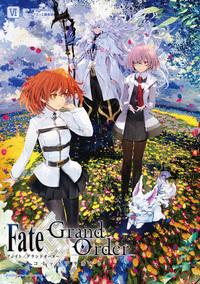 Fate/Grand Order コミックアラカルト VI