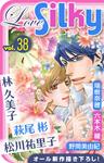 Love Silky Vol.38-電子書籍