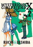 Mysterious Girlfriend X Volume 2-電子書籍