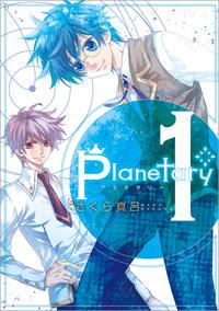 planetary*: 1