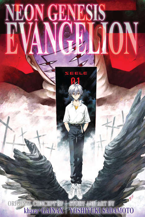 Neon Genesis Evangelion 3-in-1 Edition, Vol. 4拡大写真
