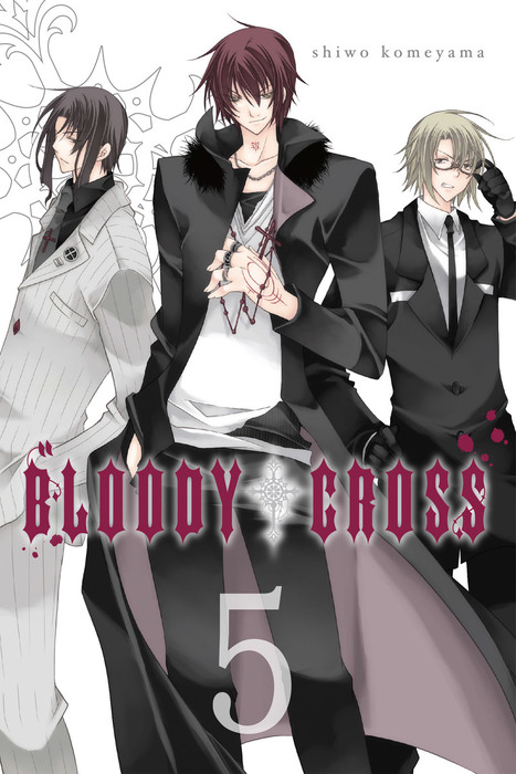 Bloody Cross, Vol. 5拡大写真