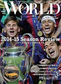 the WORLD 2015年6月23日号-電子書籍