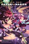 Puella Magi Kazumi Magica, Vol. 2-電子書籍
