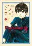 ファンタジウム(8)-電子書籍
