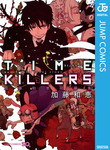 TIME KILLERS 加藤和恵短編集-電子書籍