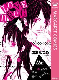 LOVE DRUG-電子書籍